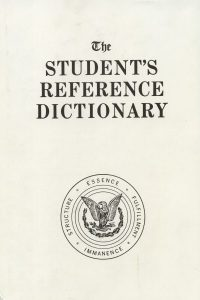 Student's Ref Dictionary001